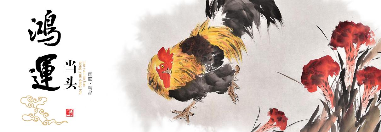 當代最具影響力的動物畫名家王文強