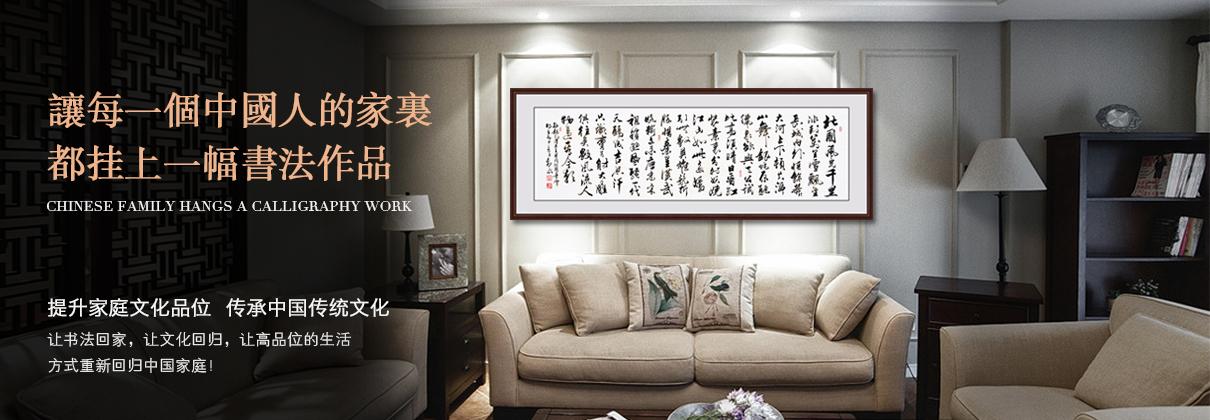 讓高品位的生活方式重新回歸中國家庭!