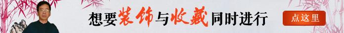 李傳波紅竹畫
