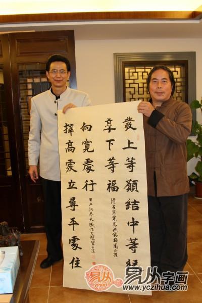 张天成官方网站图片