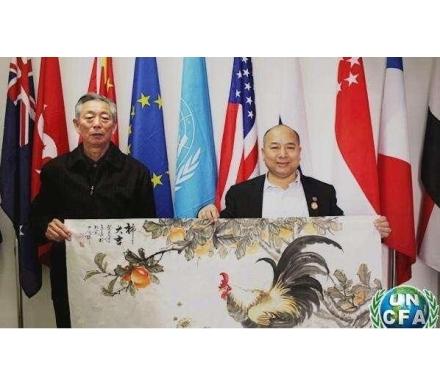 石開花鳥作品《柿柿大吉》被聯合國華人友好協會收藏