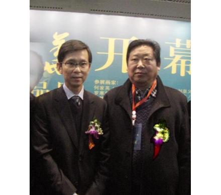 與中國美術家協會副主席何家英先生合影