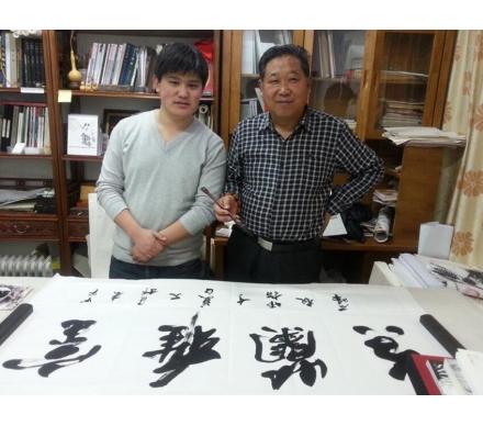 與著名畫家、天津美院教授白光書畫交流