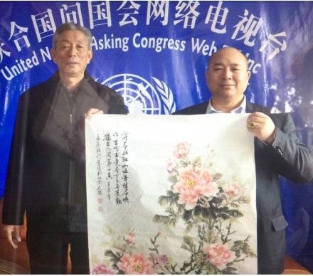 石開牡丹作品被聯合國華人友好協會收藏