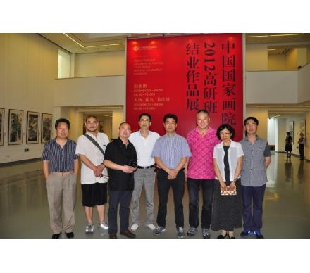 中國國家畫院阮榮春工作室師生展。