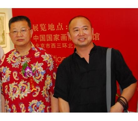 和中國國家畫院副院長曾來德在國家畫院