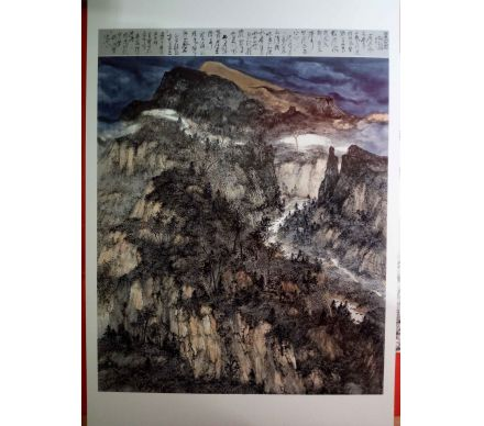王寧入展作品《一灣清水繞家山》