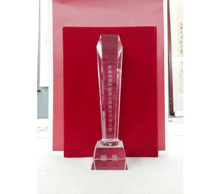 石榮祿作品在改革開放四十周年中國書畫精品展榮獲銀獎