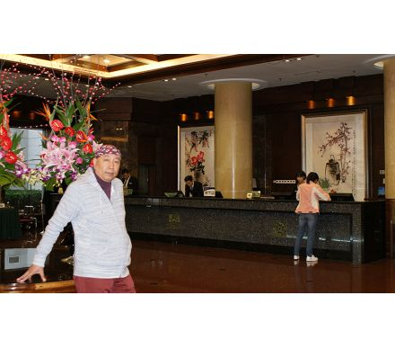 釣魚臺大酒店1