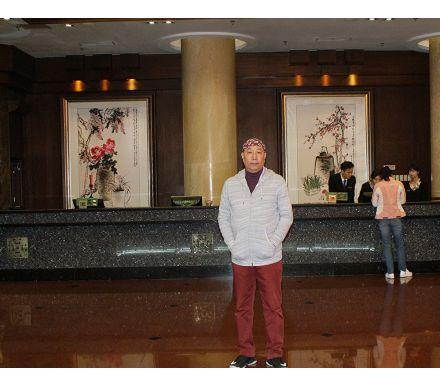 釣魚臺大酒店大堂