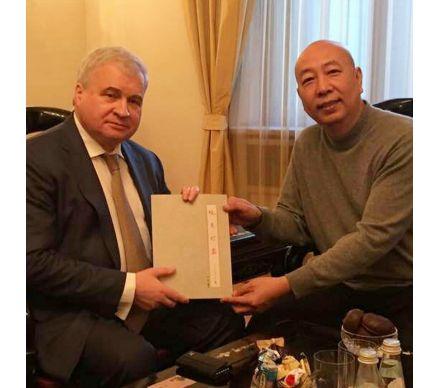 鄭曉京與俄羅斯大使合影