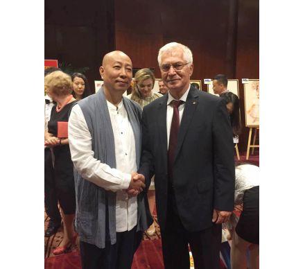 鄭曉京與烏克蘭大使合影
