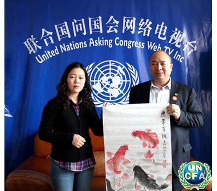 王一容花鳥畫被聯合國華人收藏