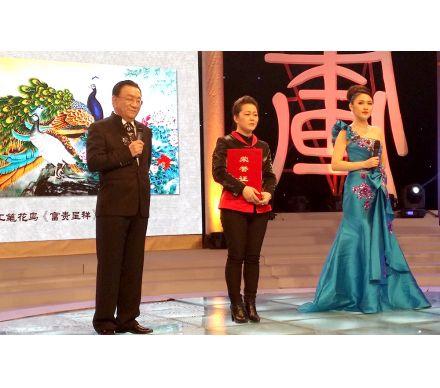 王一容受邀參加電視節目