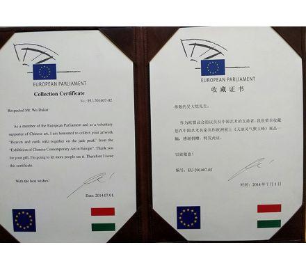 歐盟議會會員收藏吳大愷作品