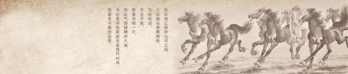 陳云鵬官方網站