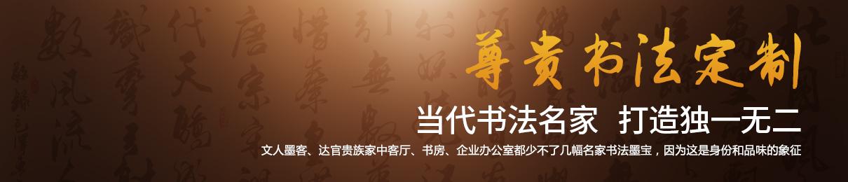 李成連官方網站