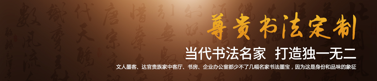 劉金玉官方網站