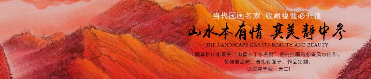 趙洪霞官方網站