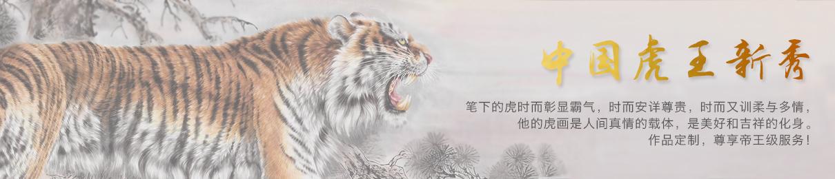 王建輝官方網站