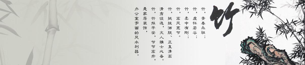 石榮祿官方網站