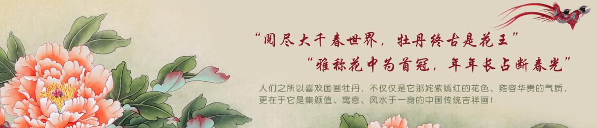 蕭紅官方網站