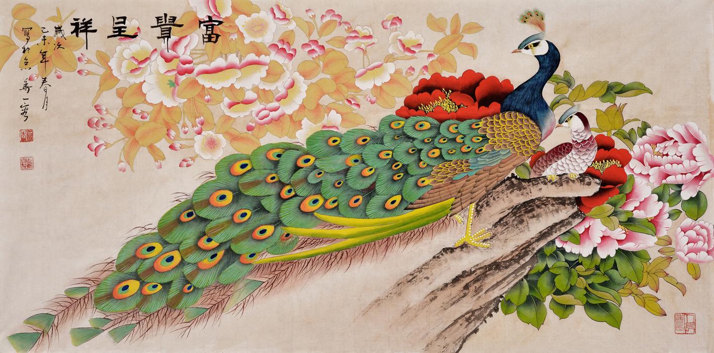 王一容四尺横幅工笔花鸟画作品孔雀牡丹图《富贵呈祥》