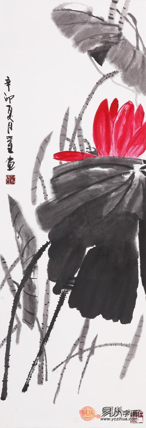 延安宝塔水墨画