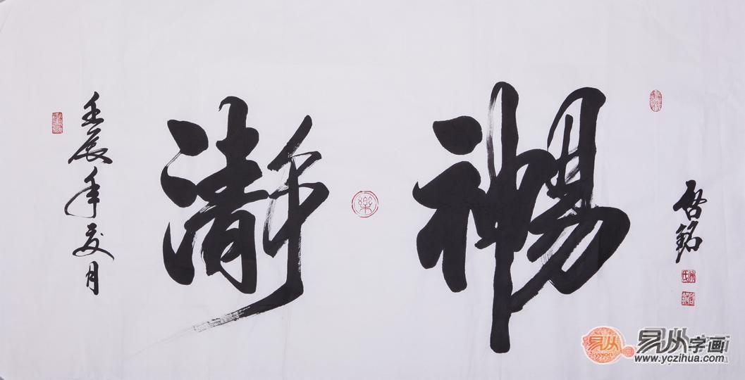 学的实用性写体字体行楷的写字方法图片