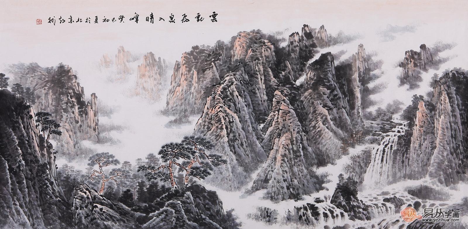 张朝彬四尺横幅山水画作品《云动飞泉入晴峰》