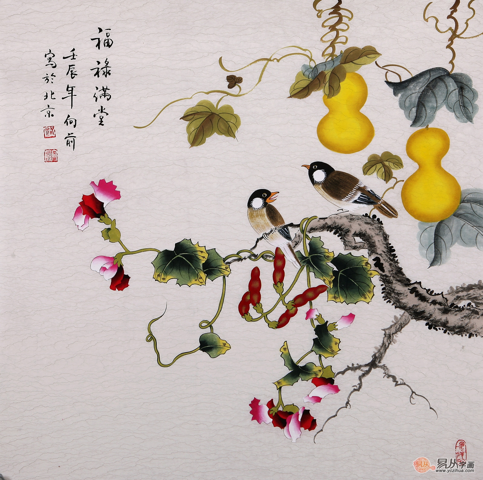 路向前《福禄满堂之二》,斗方花鸟画,国画葫芦-【易从
