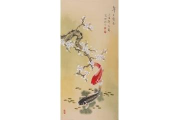 路向前三尺竖幅花鸟画梅花鲤鱼《年年有余》