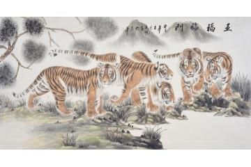 王贵国六尺横幅动物画国画虎作品《五福