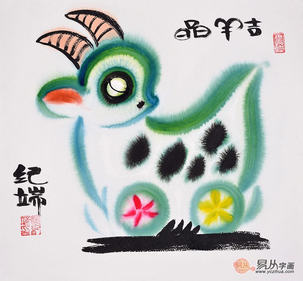 纪端小尺寸动物画作品十二生肖之《羊》