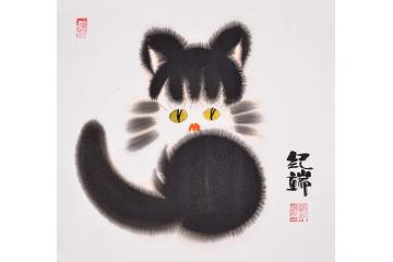 纪端小尺寸动物画作品《猫》