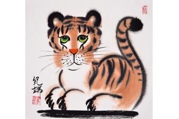纪端小尺寸动物画作品十二生肖之《虎》