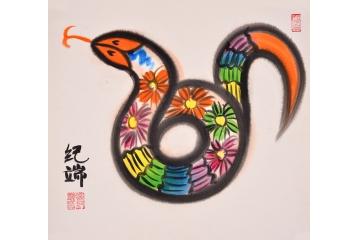 纪端小尺寸动物画作品十二生肖之《蛇》图片