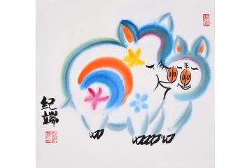 纪端小尺寸动物画作品十二生肖之《猪》