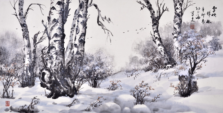 孙玉海四尺横幅山水画作品《雪映桦林》图片