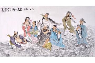 单吉牛六尺横幅人物画作品《八仙过海》