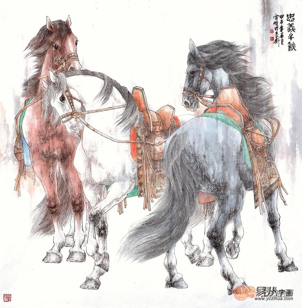 陈云鹏八尺斗方动物画马作品《忠义千秋》