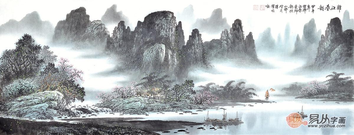国画大师曾耀明山水画作品《漓江春韵》