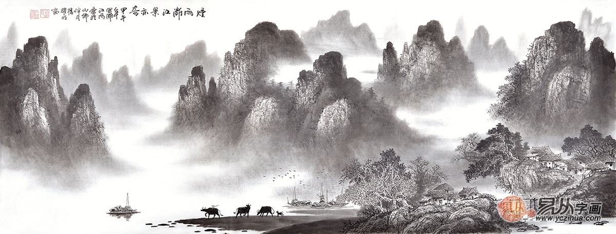 曾耀明六尺横幅山水画作品《烟雨漓江》