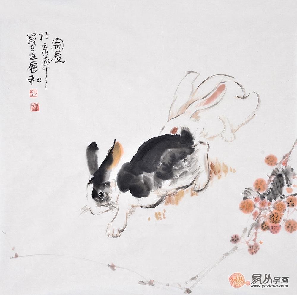 于宗辰四尺斗方写意动物画作品《兔子》-【易从网】