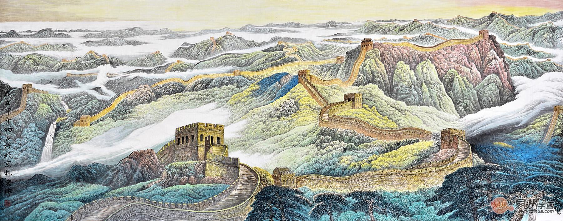 家里客厅挂李林宏的长城山水画怎么样 李林宏 山水画