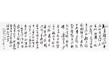 王文彬六尺橫幅草書書法作品杜甫詩《飲中八仙歌》辦公室書房客廳書法字畫