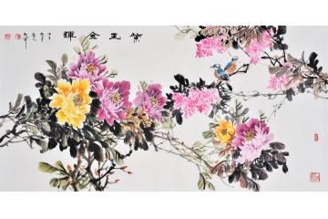石开四尺横幅花鸟画国画牡丹双侣图《紫玉金辉》