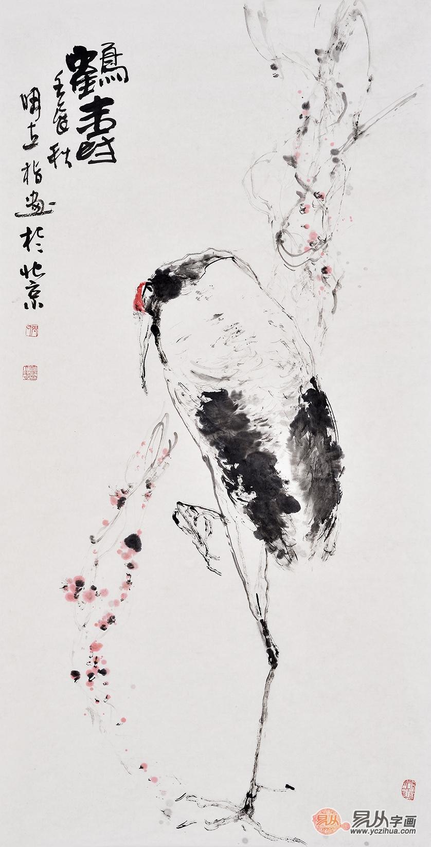 张明立四尺竖幅动物画仙鹤作品《鹤寿》