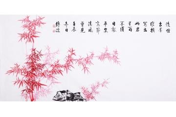 李传波四尺横幅书法作品《郑板桥 • 竹石》