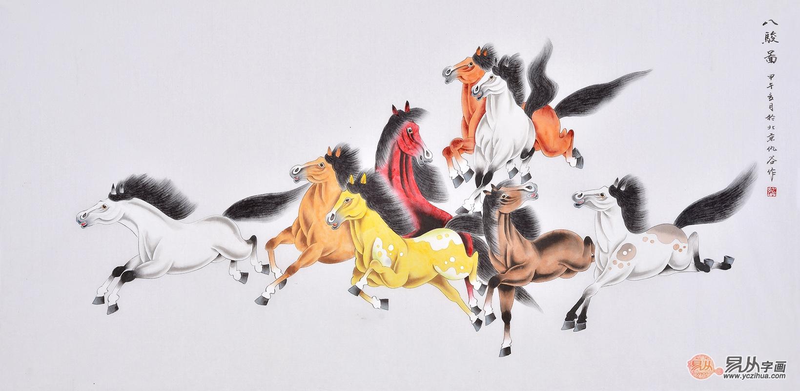 仇谷四尺横幅工笔动物画作品马《八骏图》